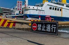 海南发布台风三级预警 琼州海峡14日全线停航[组图]