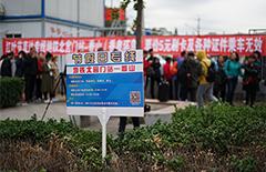 北京香山红啦!公交专线方便市民赏红叶美景[组图]