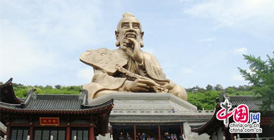 江苏句容:茅山
