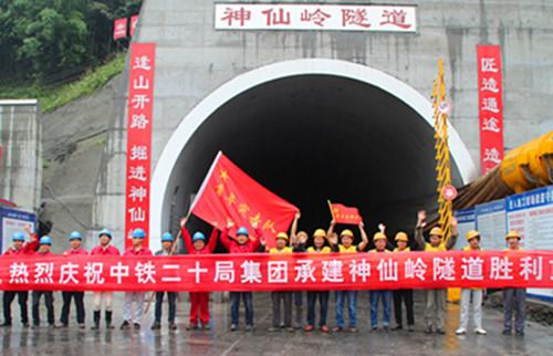 石黔高速首个中长隧道贯通 届时石柱1小时到黔江