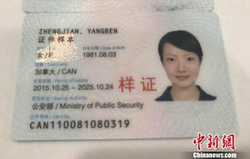 政策创新开便利之门 家人归来共享中国海量机