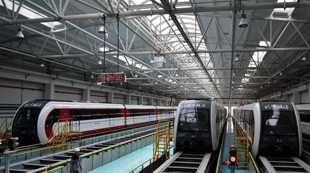 北京首條磁浮列車將開通試運營