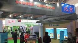 中国住博会北京展厅