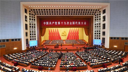 英媒关注中共十九大:期待看到中国未来发展方向