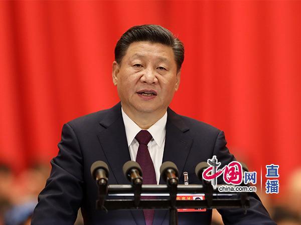 党的十八大以来_习近平:实现中国梦是新时代中国共产党的历史使命_十九大|中国 ...