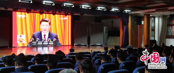 中国道教协会教职员工和中国道教学院学员集体收看十九大开幕会