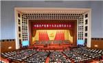 全国政协及各地政协组织收看党的十九大开幕会