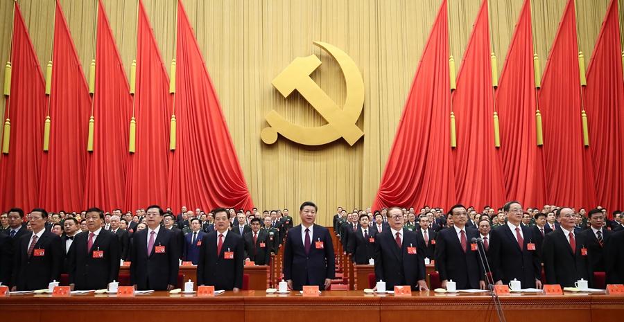 中国共产党第十九次全国代表大会在京开幕 习近平作报告