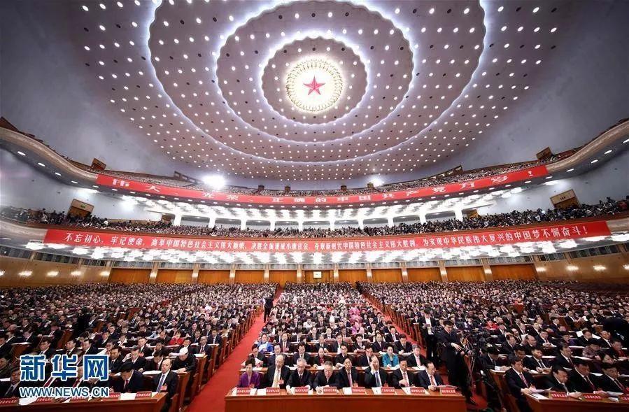 ▲10月18日,中国共产党第十九次全国代表大会在北京人民大会堂隆重开幕。这是大会会场。