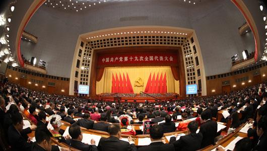 普京評價十九大報告:毫無疑問中國正著力於走向未來