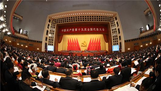 哈媒:中國共産黨的領導是中國發展取得成功的關鍵
