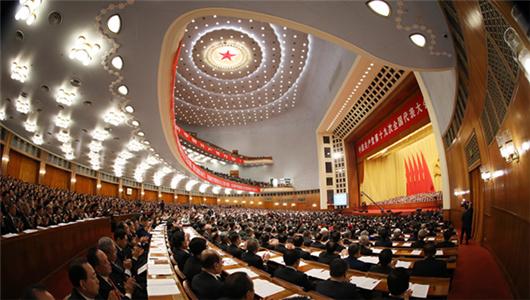 中国前三季度GDP公布 法媒:中国经济增长依然强劲