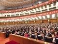 在习近平新时代中国特色社会主义思想指引下阔步前进