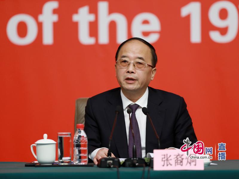张裔炯:多党合作制度优势日益彰显