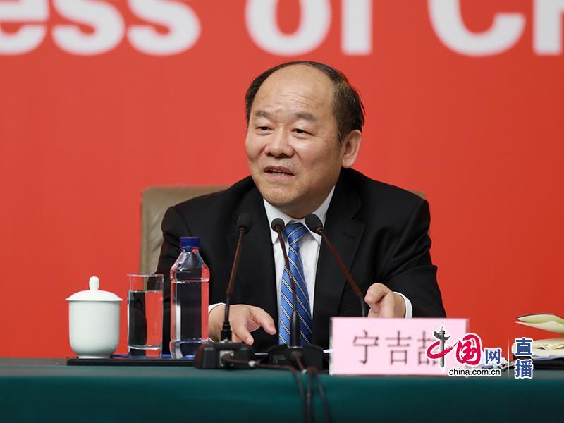 國家發改委副主任寧吉