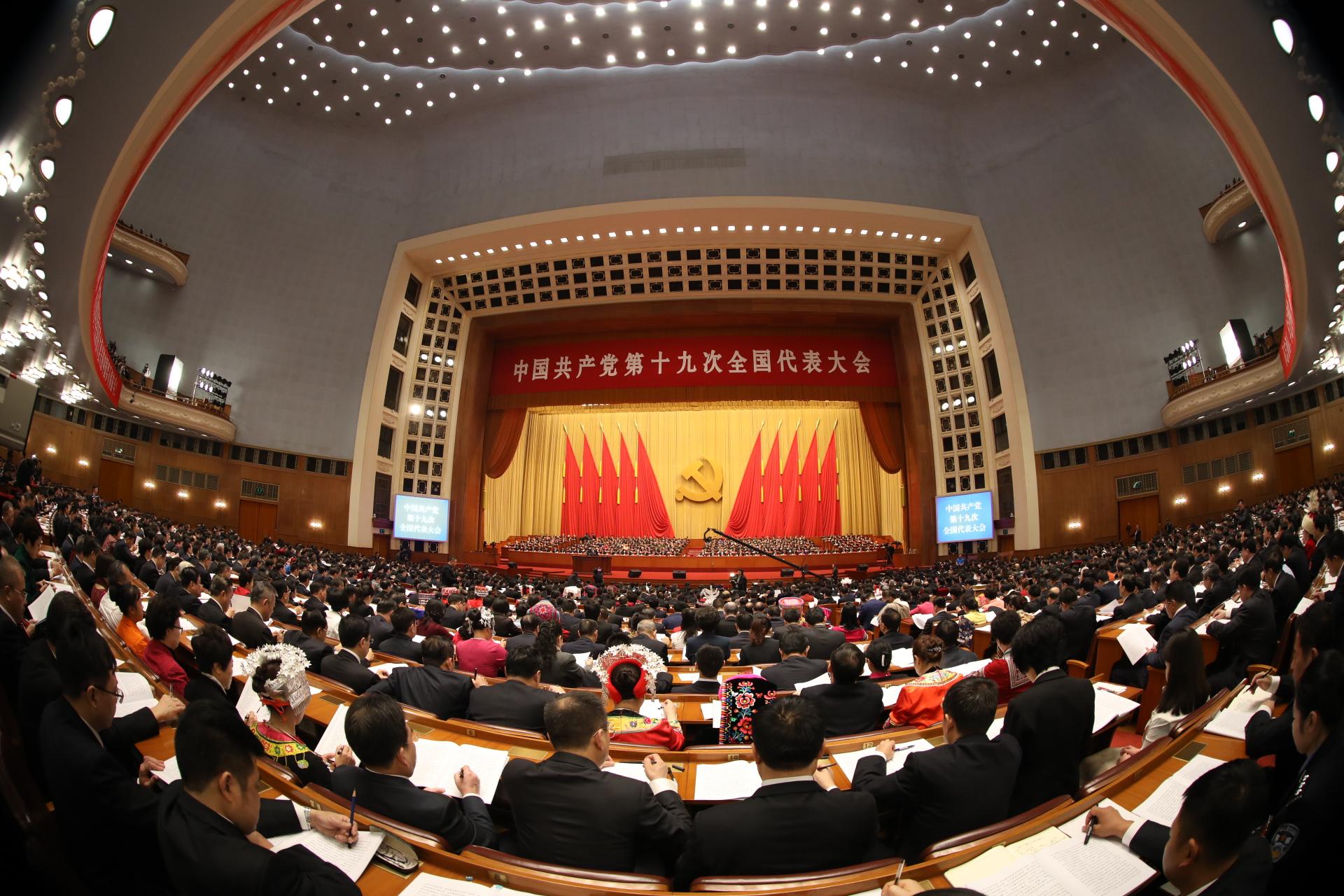 中国十八大报告_英媒看十九大:中国将更加积极地在国际舞台发挥作用_新闻中心