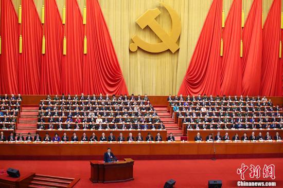 中国十八大报告_十九大观察:报告点出港澳未来五大关键词_十九大|中国第