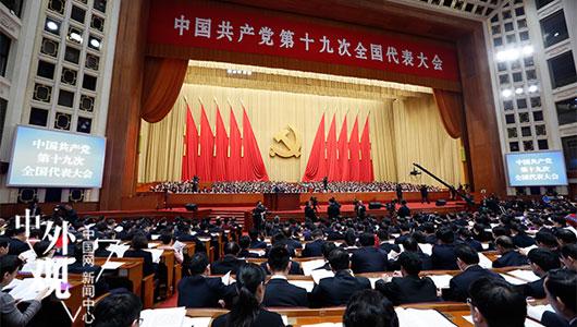 """康橋大學教授:""""中國方案""""成發展中國家典範"""