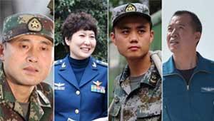 【我是党代表】中国军人的担当