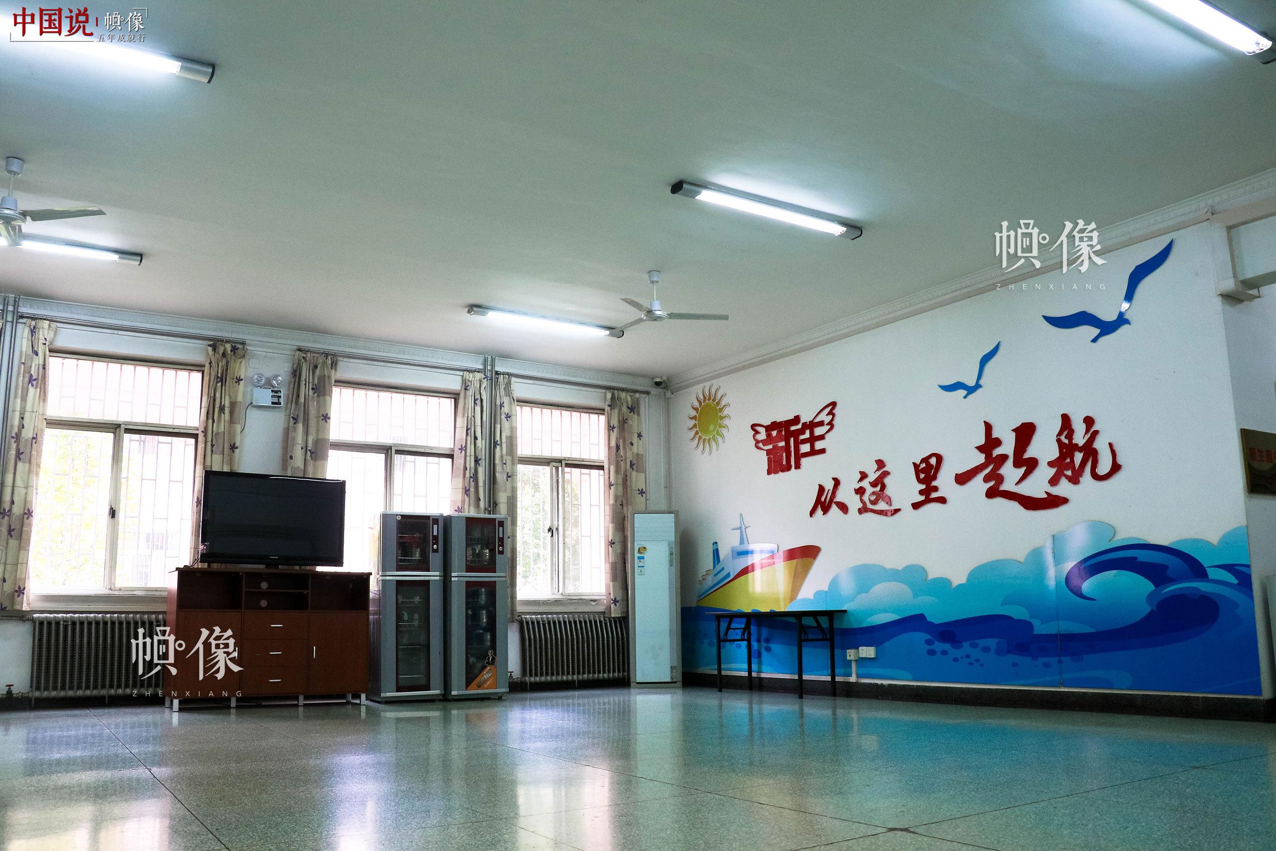 北京市天堂河女子教育矫治所设有活动室,供服刑人员活动、娱乐。 中国网实习记者 朱珊杉 摄