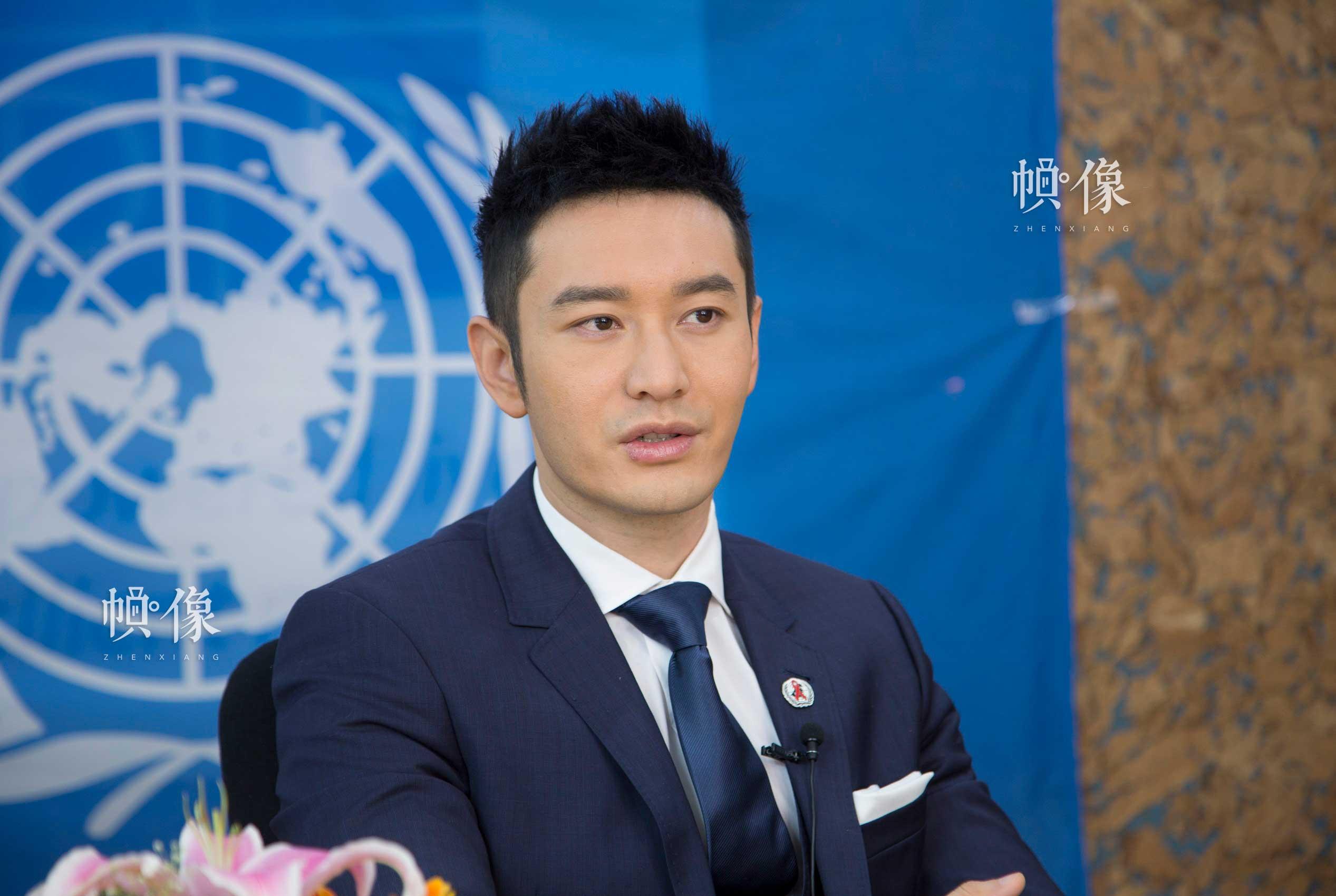 2017年5月12日,联合国艾滋病规划署亲善大使黄晓明在北京联合国大院接受中国网《帧像》栏目独家专访。中国网记者 高南 摄