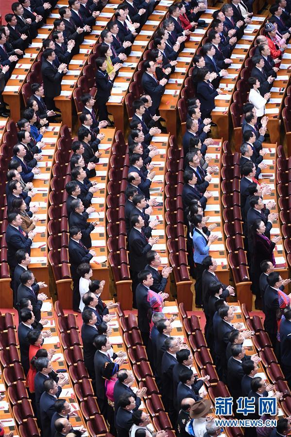 (十九大·XHDW)(3)中国共产党第十九次全国代表大会闭幕会在京举行