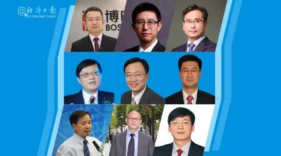 投资必看!9位金融专家9个角度 带你读透十九大报告