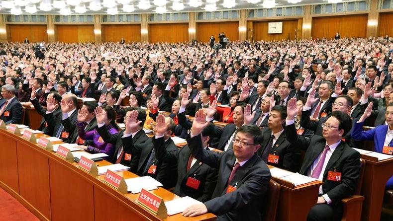 中国共产党第十九次全国代表大会巡礼
