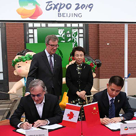 Beijing Expo Bureau and Cirque du Soleil officially signed the Strategic Cooperation Agreemen