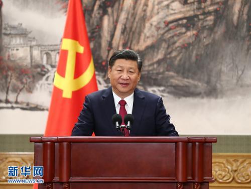 中共最高领导人为何称总书记?