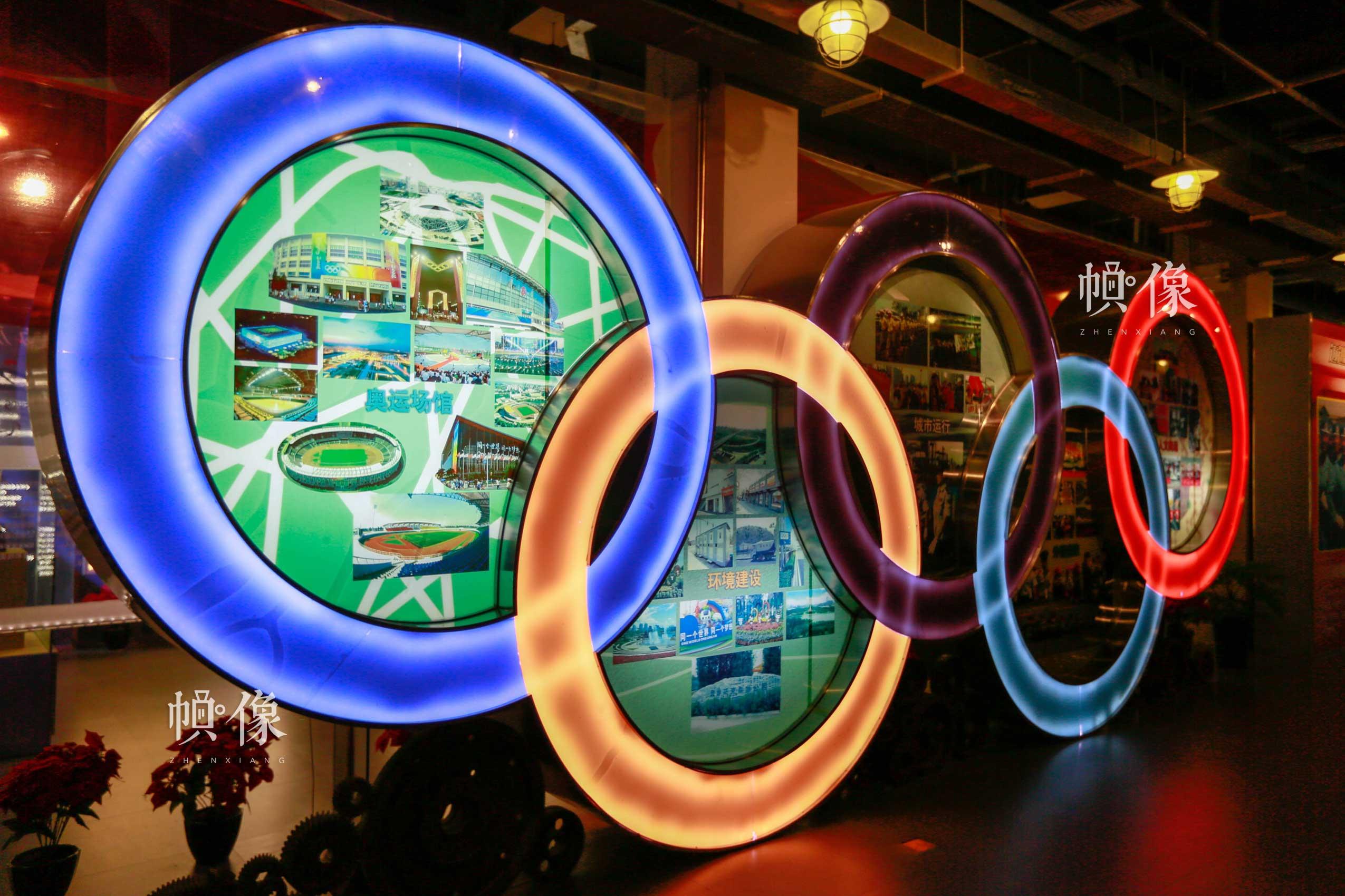 朝阳规划艺术馆现代展区一角,陈列奥运相关内容展品。朝阳规划艺术馆供图