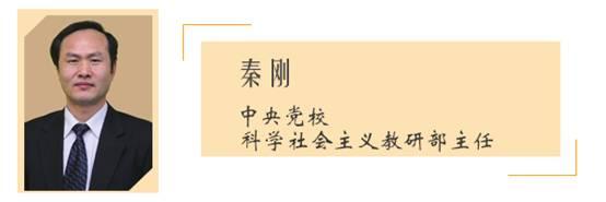 【理上网来 辉煌十九大】中外专家学者热议习近平新时代中国特色社会主义思想