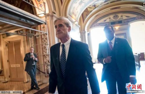 资料图片:调查俄罗斯是否干涉2016年美国总统大选的特别检察官穆勒。