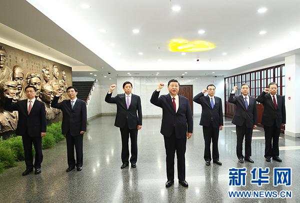 """习近平总书记的两个""""第一次离京"""""""