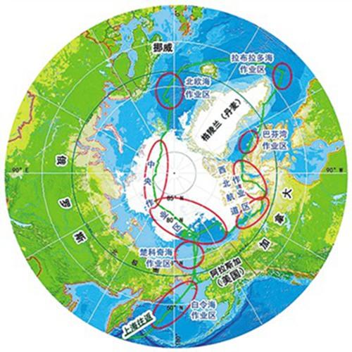 中国第8次北极科考实现4个首次 助力打造冰上丝路