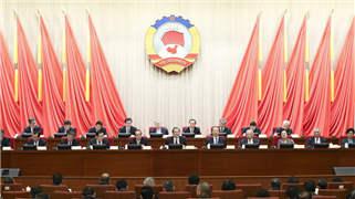 全国政协常委会闭幕 俞正声主持并讲话