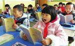 中国教育投入超三万亿元 下一步是把钱用好