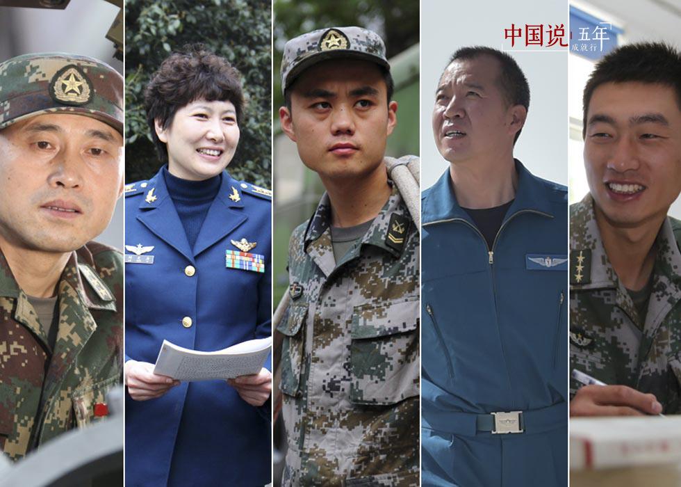 第50期:【中国说·世相】中国军人的担当