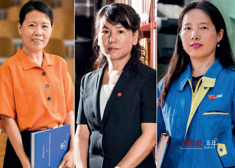 第49期:【中国说·世相】我来自基层