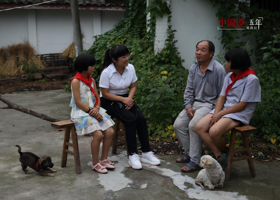 第46期:【中国说·世相】一名乡村女教师的家访
