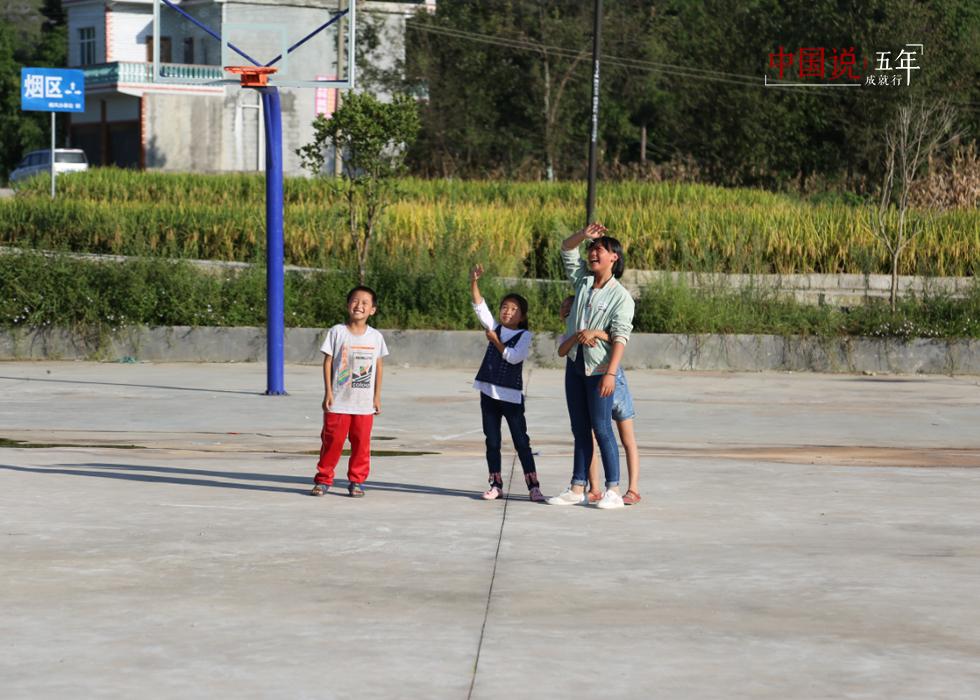 第38期:【中国说·世相】大山里的快乐家园
