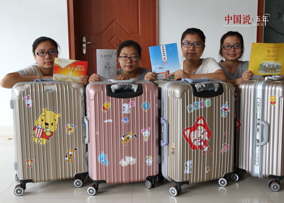 第32期:【中国说·世相】上大学的四胞胎姐妹
