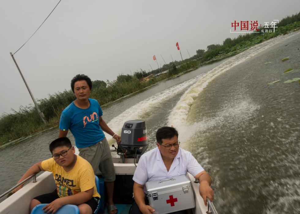 """第31期:【中国说·世相】微山岛上的""""两栖大夫"""""""