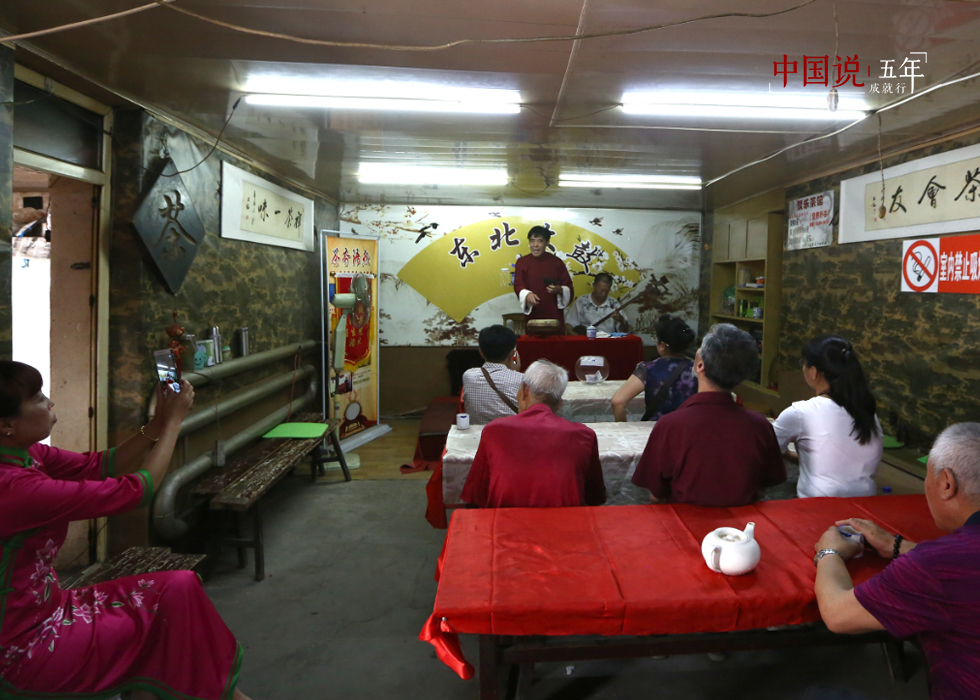 第22期:【中国说·世相】一个老茶馆的坚守