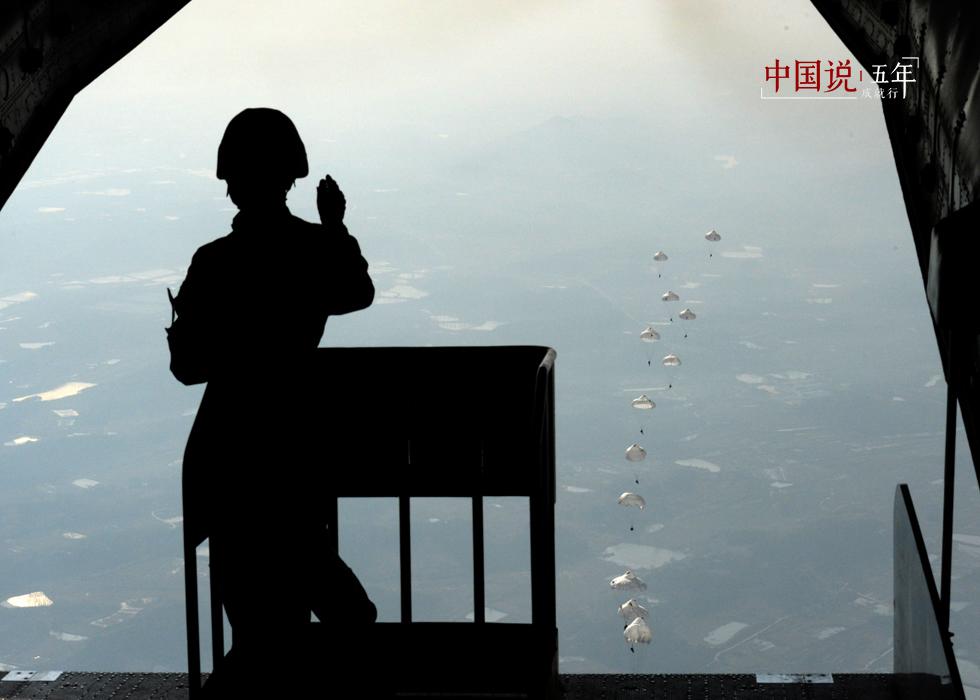第21期:【中国说·世相】圆了伞兵梦的理科状元