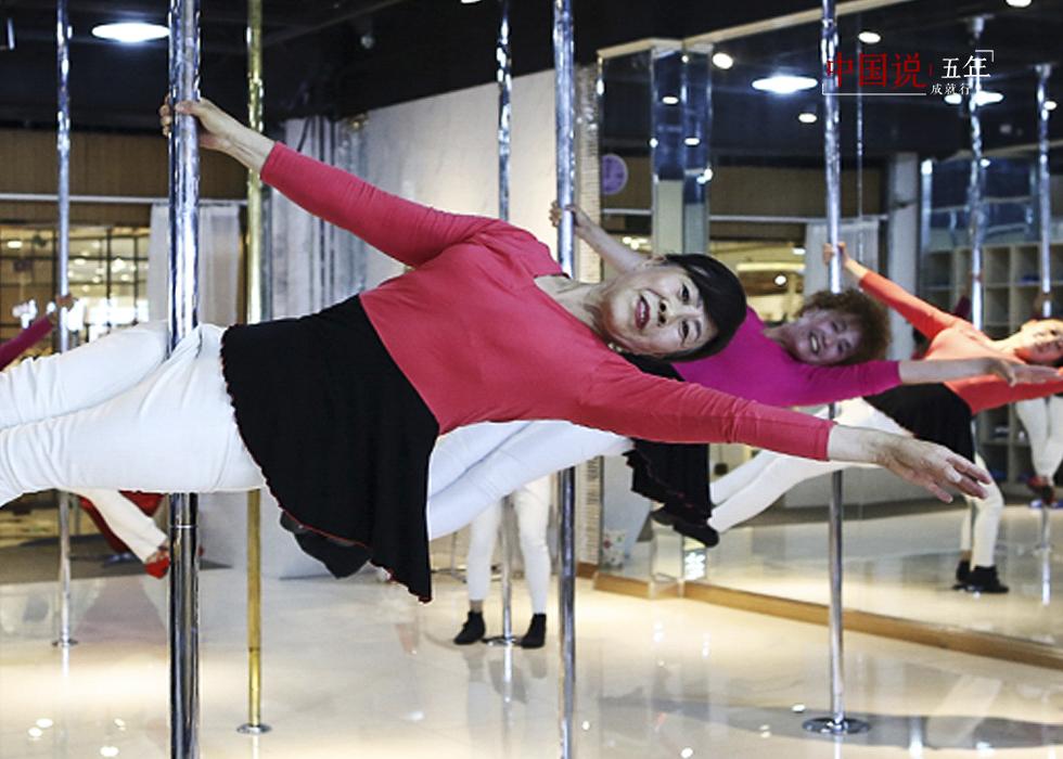 第20期:【中国说·世相】痴迷钢管舞的花甲老太太