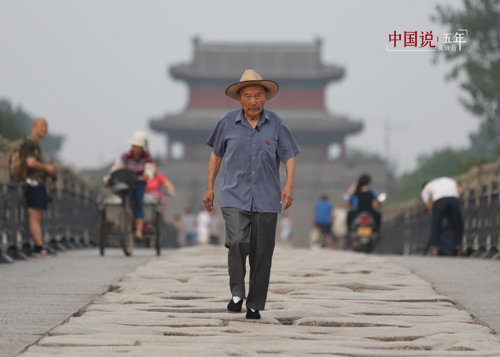 """第9期:【中国说·世相】亲历""""七七事变""""的耄耋老人"""