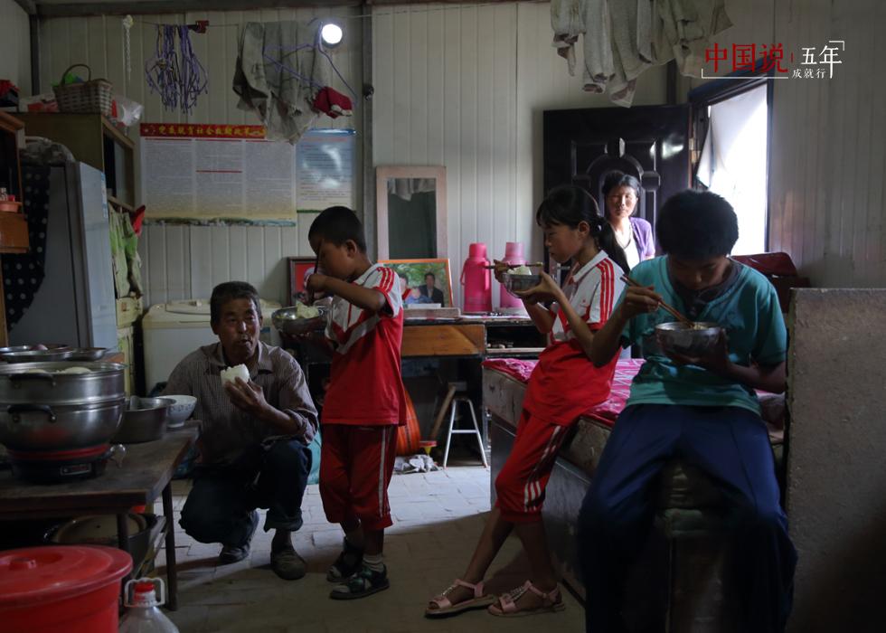 第8期:【中国说·世相】马家三兄妹的脱贫路