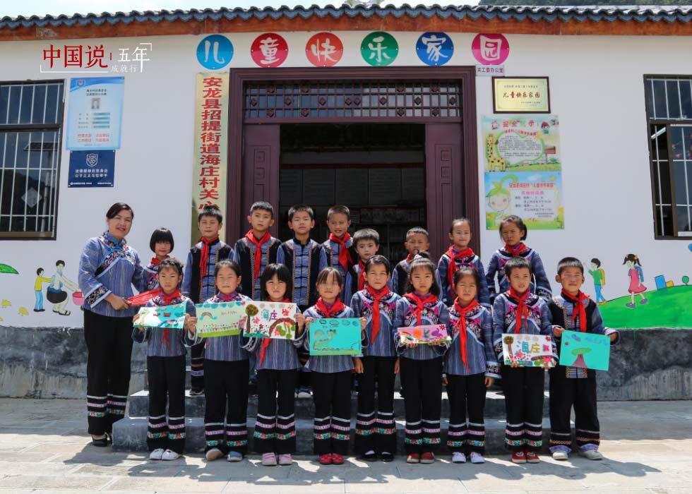 第45期:【中国说·帧像】我想要更多的温暖——来自留守儿童的告白