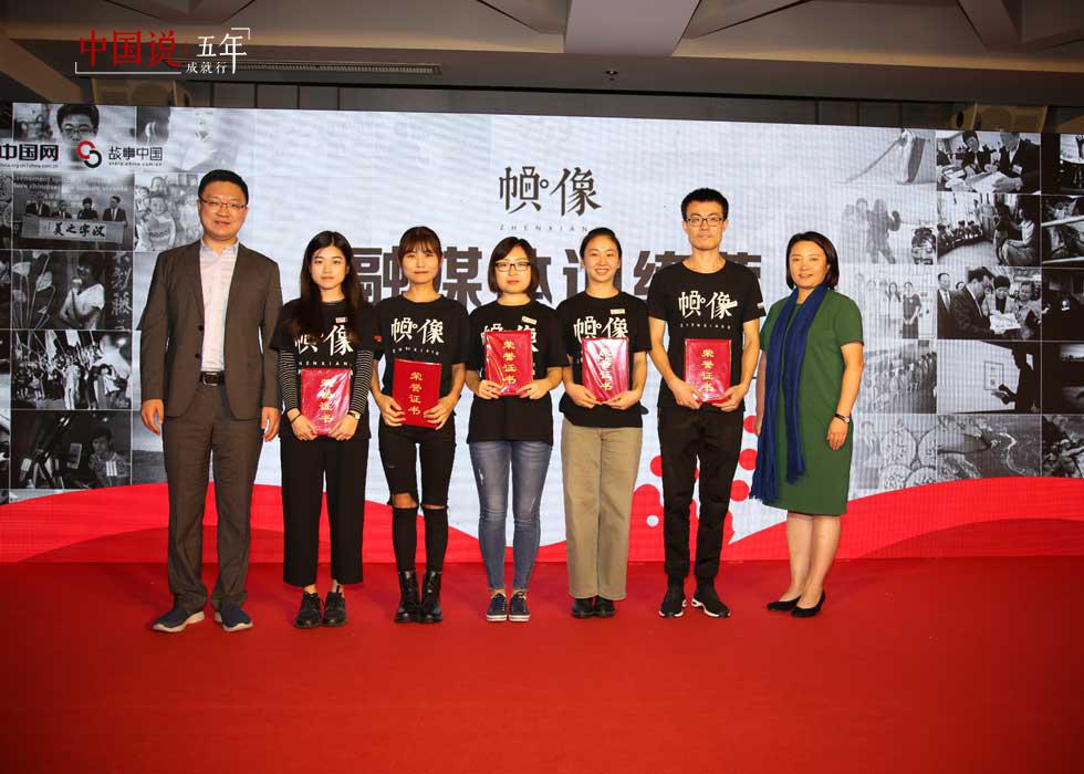 第41期:【中国说·沙龙】《帧像》融媒体训练营启动